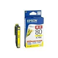(業務用7セット) EPSON エプソン インクカートリッジ 純正 【ICY80】 イエロー(黄)