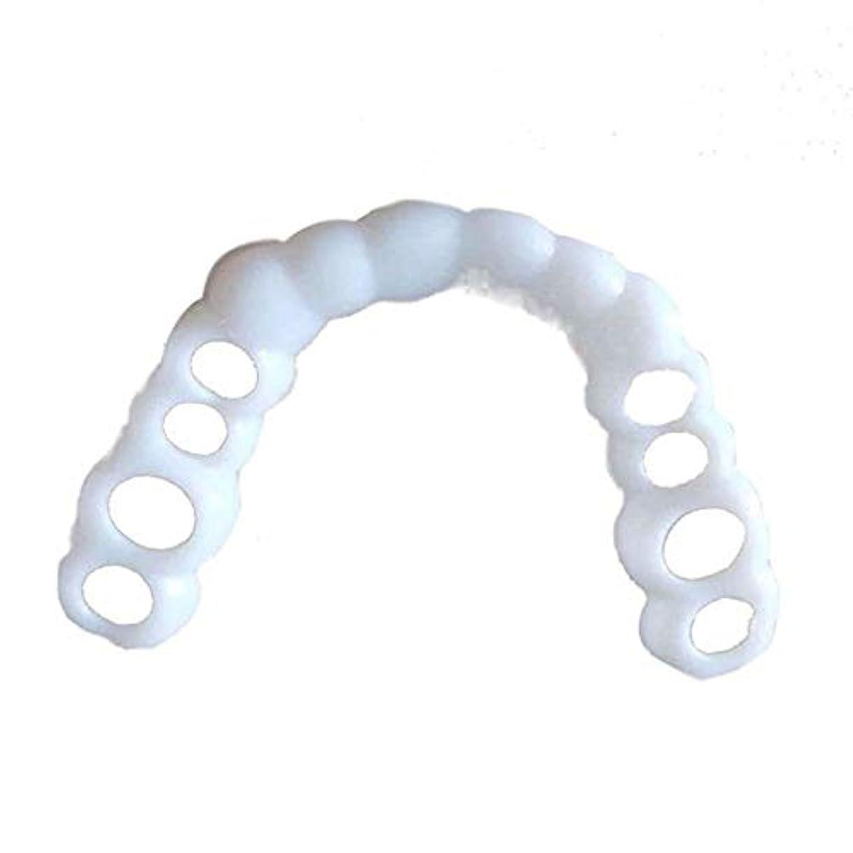 可能完全に寛大さシリコーンシミュレーション歯ホワイトニングブレース(5個),Lower