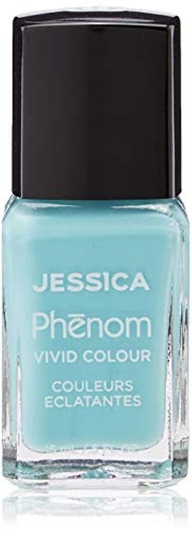 フィールドエレクトロニック不承認Jessica Phenom Nail Lacquer - Celestial Blue - 15ml / 0.5oz