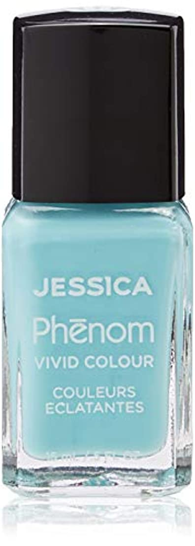 バレーボールアーサーコナンドイルじゃないJessica Phenom Nail Lacquer - Celestial Blue - 15ml / 0.5oz
