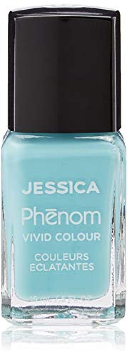 求人フラフープ販売員Jessica Phenom Nail Lacquer - Celestial Blue - 15ml / 0.5oz
