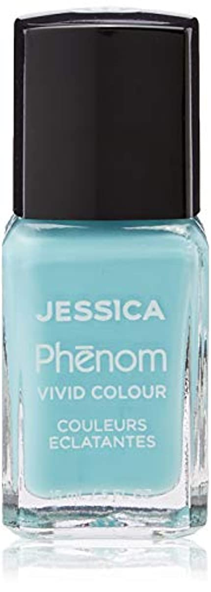 混乱批判ここにJessica Phenom Nail Lacquer - Celestial Blue - 15ml / 0.5oz