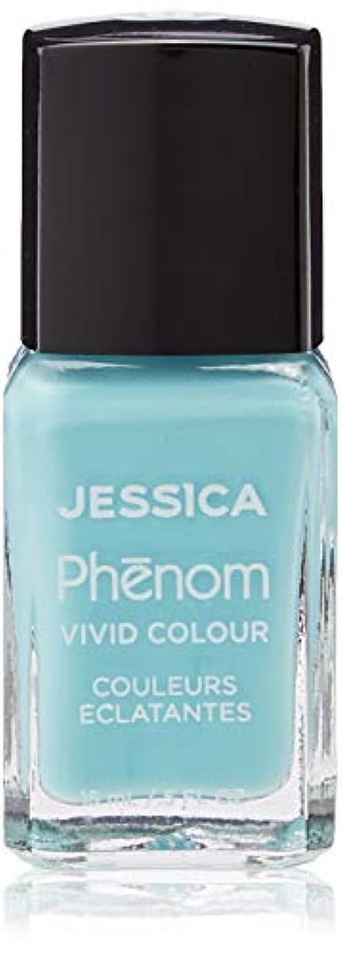 発表トランジスタ出費Jessica Phenom Nail Lacquer - Celestial Blue - 15ml / 0.5oz