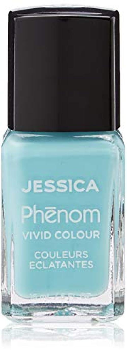トレイ蒸気隣人Jessica Phenom Nail Lacquer - Celestial Blue - 15ml / 0.5oz