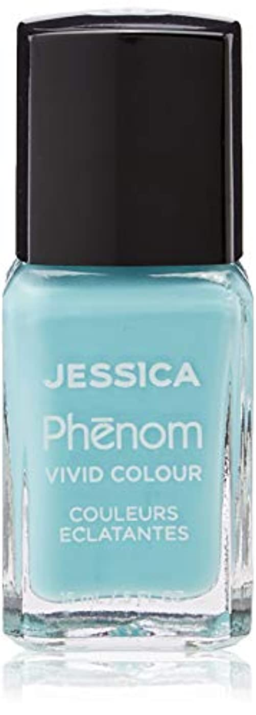 ソファートリプルとしてJessica Phenom Nail Lacquer - Celestial Blue - 15ml / 0.5oz