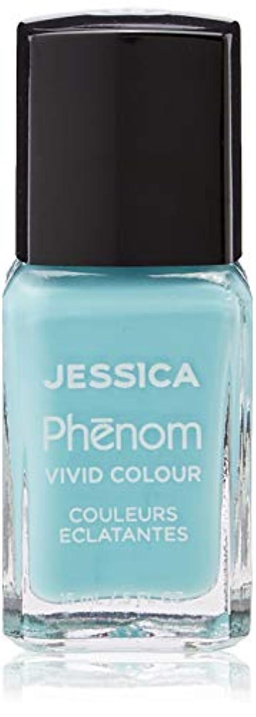 同僚彼らの小さいJessica Phenom Nail Lacquer - Celestial Blue - 15ml / 0.5oz