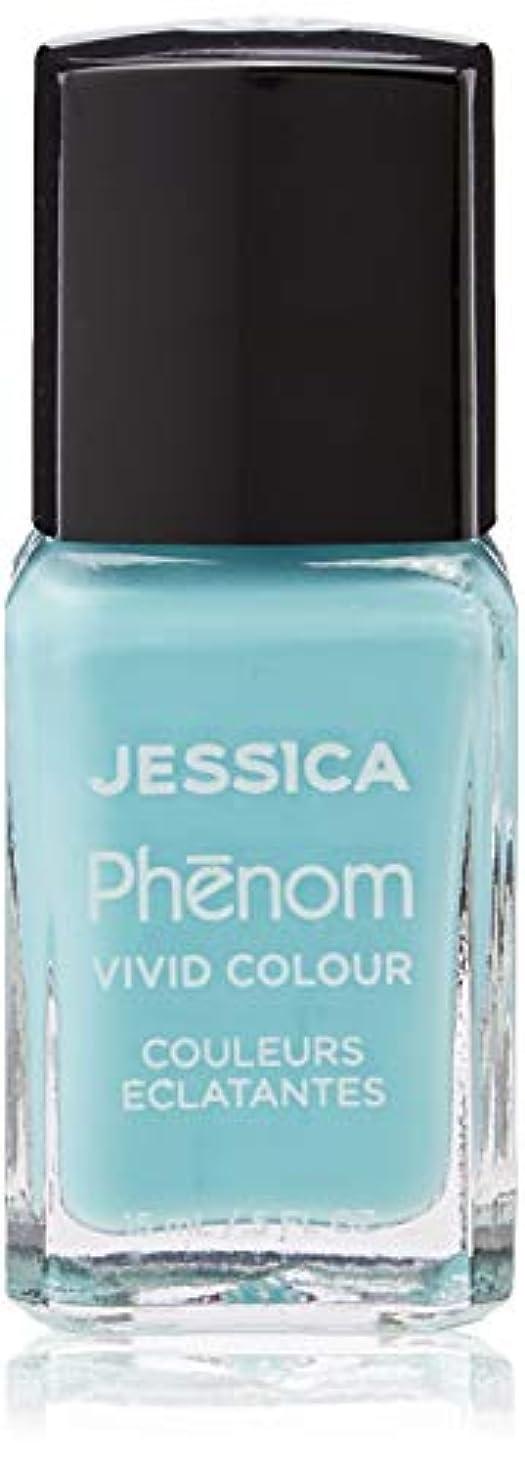 我慢する散らす暗殺Jessica Phenom Nail Lacquer - Celestial Blue - 15ml / 0.5oz
