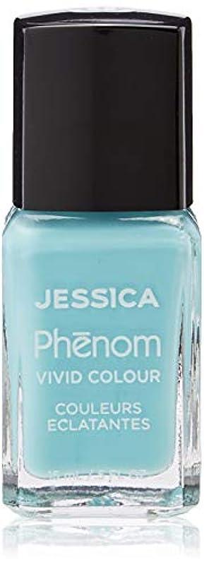 出費全部検出するJessica Phenom Nail Lacquer - Celestial Blue - 15ml / 0.5oz
