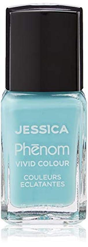 奨学金概要引用Jessica Phenom Nail Lacquer - Celestial Blue - 15ml / 0.5oz