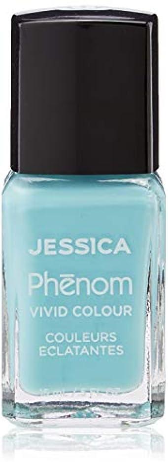 サンダース影響商品Jessica Phenom Nail Lacquer - Celestial Blue - 15ml / 0.5oz