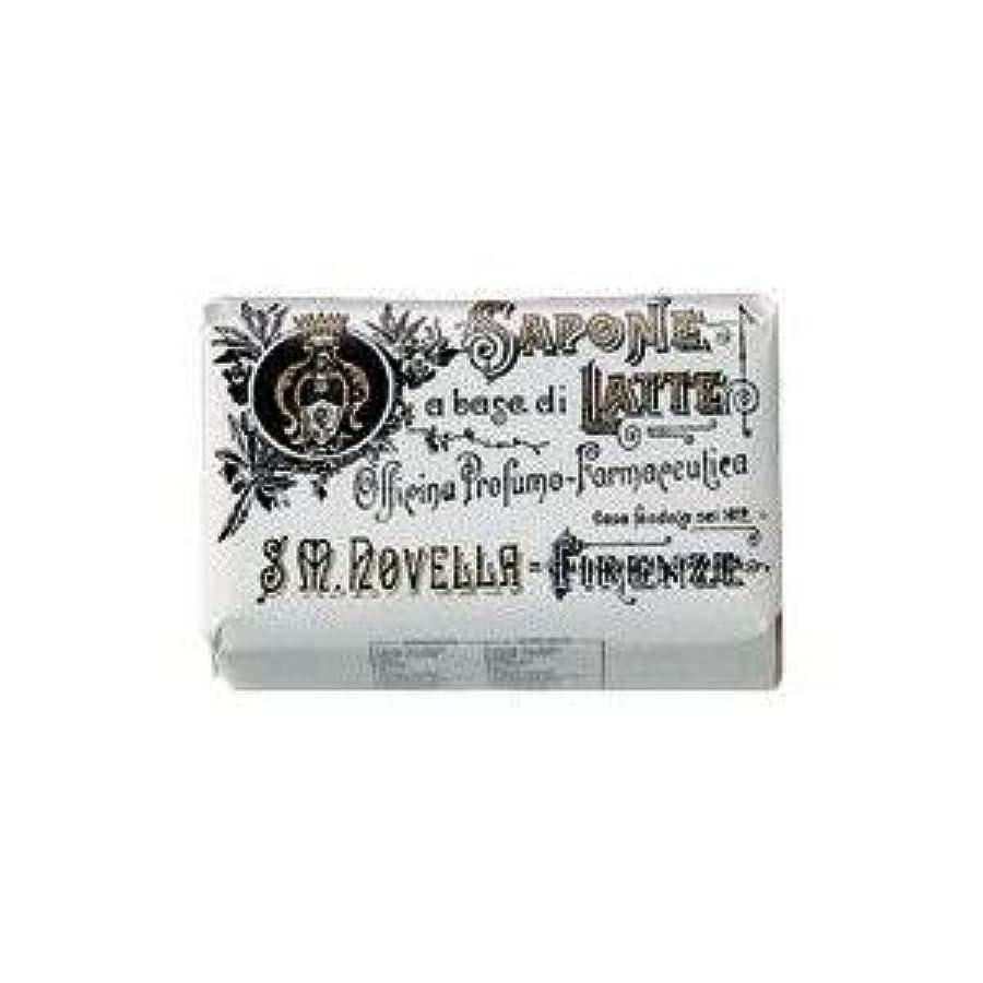 化学薬品明るい一【Santa Maria Novella(サンタマリアノヴェッラ )】ミルクソープ バーベナ 100g
