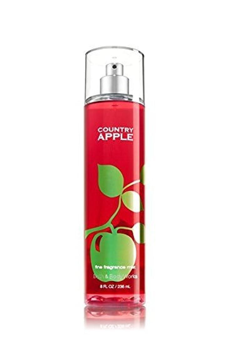 トライアスリートやけどスキル【Bath&Body Works/バス&ボディワークス】 ファインフレグランスミスト カントリーアップル Fine Fragrance Mist Country Apple 8oz (236ml) [並行輸入品]