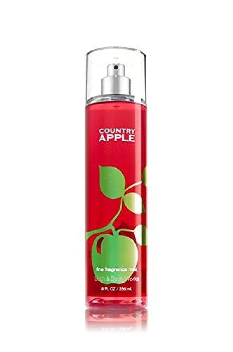 薄いです増加するケープ【Bath&Body Works/バス&ボディワークス】 ファインフレグランスミスト カントリーアップル Fine Fragrance Mist Country Apple 8oz (236ml) [並行輸入品]
