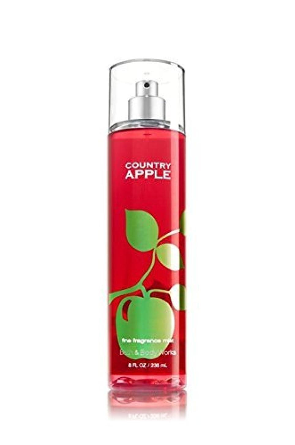 識別信念刈り取る【Bath&Body Works/バス&ボディワークス】 ファインフレグランスミスト カントリーアップル Fine Fragrance Mist Country Apple 8oz (236ml) [並行輸入品]