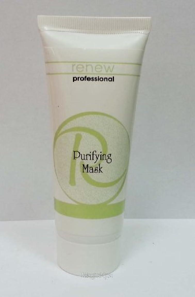 はさみ精神医学警告するRenew Purifying Mask 70ml