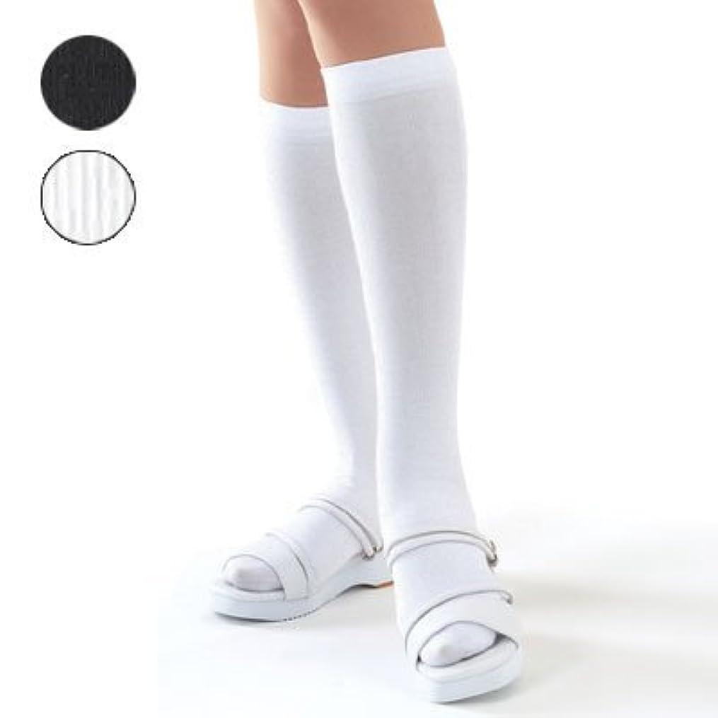 常にレバーベルベットまるでナース 脚長着圧ハイソックス2足組(M005-3) ホワイト