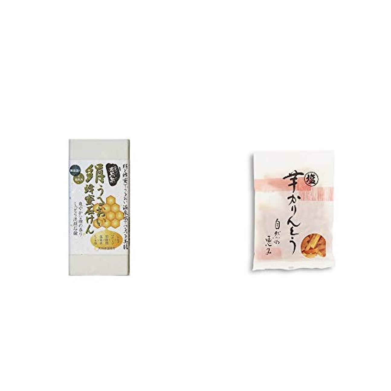 [2点セット] ひのき炭黒泉 絹うるおい蜂蜜石けん(75g×2)?塩芋かりんとう(150g)