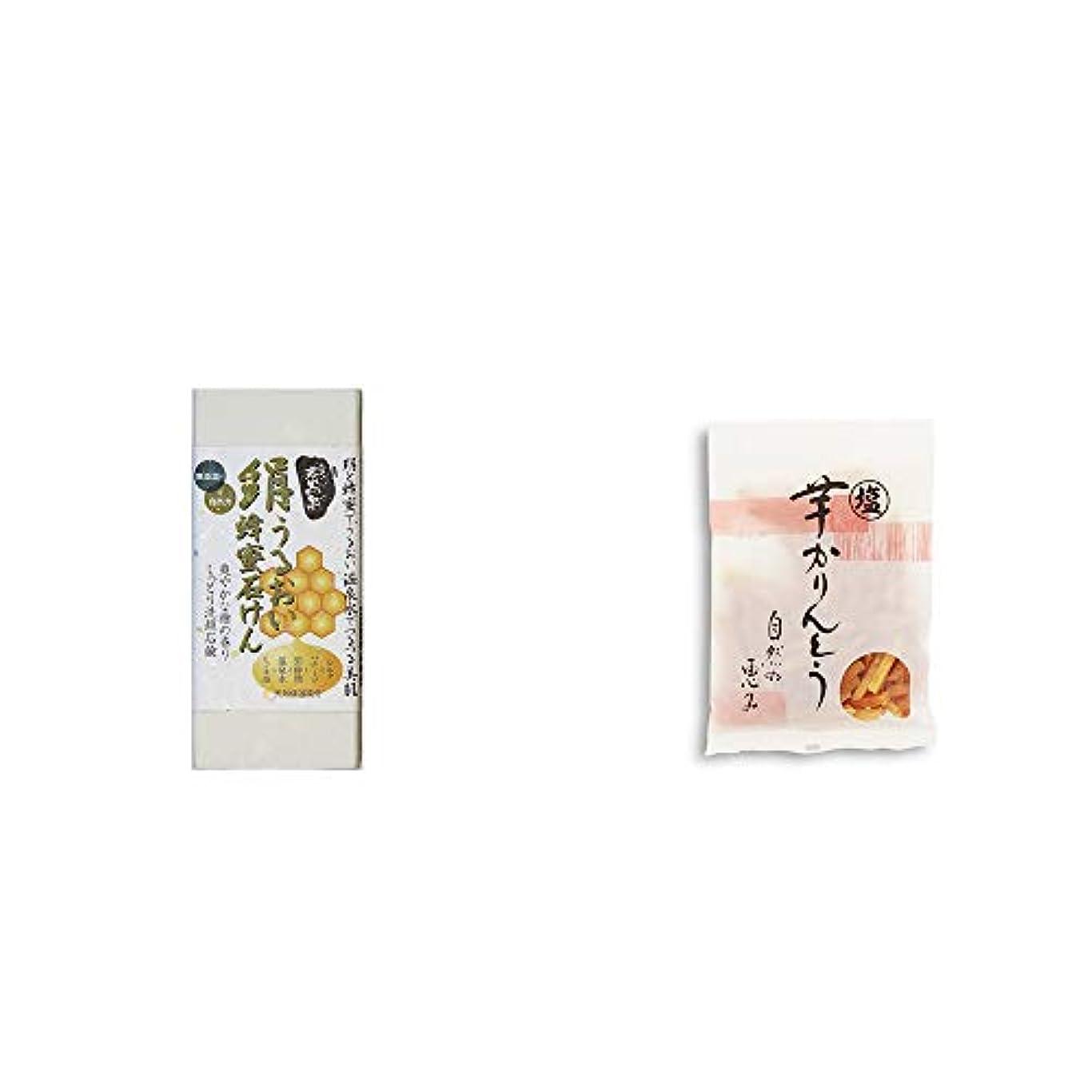 マイナス不屈音声学[2点セット] ひのき炭黒泉 絹うるおい蜂蜜石けん(75g×2)?塩芋かりんとう(150g)