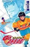GO AHEAD (1) (ジャンプ・コミックス)
