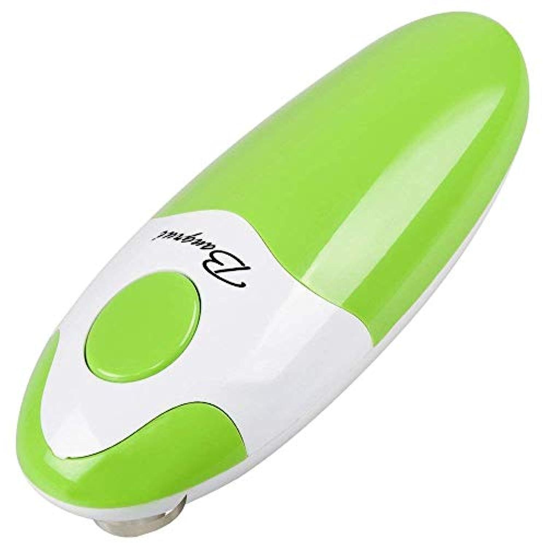 邦悦電動缶切 ハンズフリー 迅速 安全 平滑エッジ自動電動缶切 (緑)