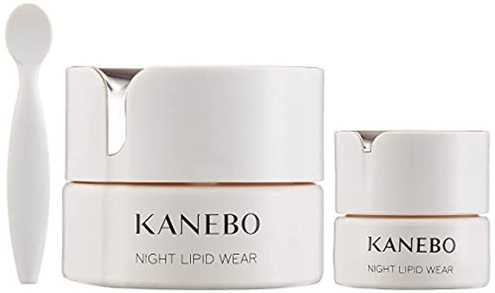 【Amazon.co.jp 限定】KANEBO(カネボウ) カネボウ ナイト リピッド ウェア クリーム セット