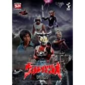 DVDウルトラマンレオ Vol.1