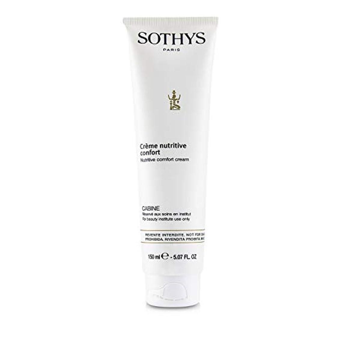 の配列宴会パパSothys Nutritive Comfort Cream (Salon Size) 150ml/5.07oz並行輸入品