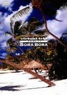 virtual trip tahiti BORABORA タヒチ・ボラボラ島 [DVD]