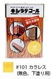 キシラデコール #101カラレス(下塗り用) [0.7L] XYLADECOR 日本エンバイロケミカルズ 屋外木部 ログハウス ウッドデッキ [木材保護塗料]