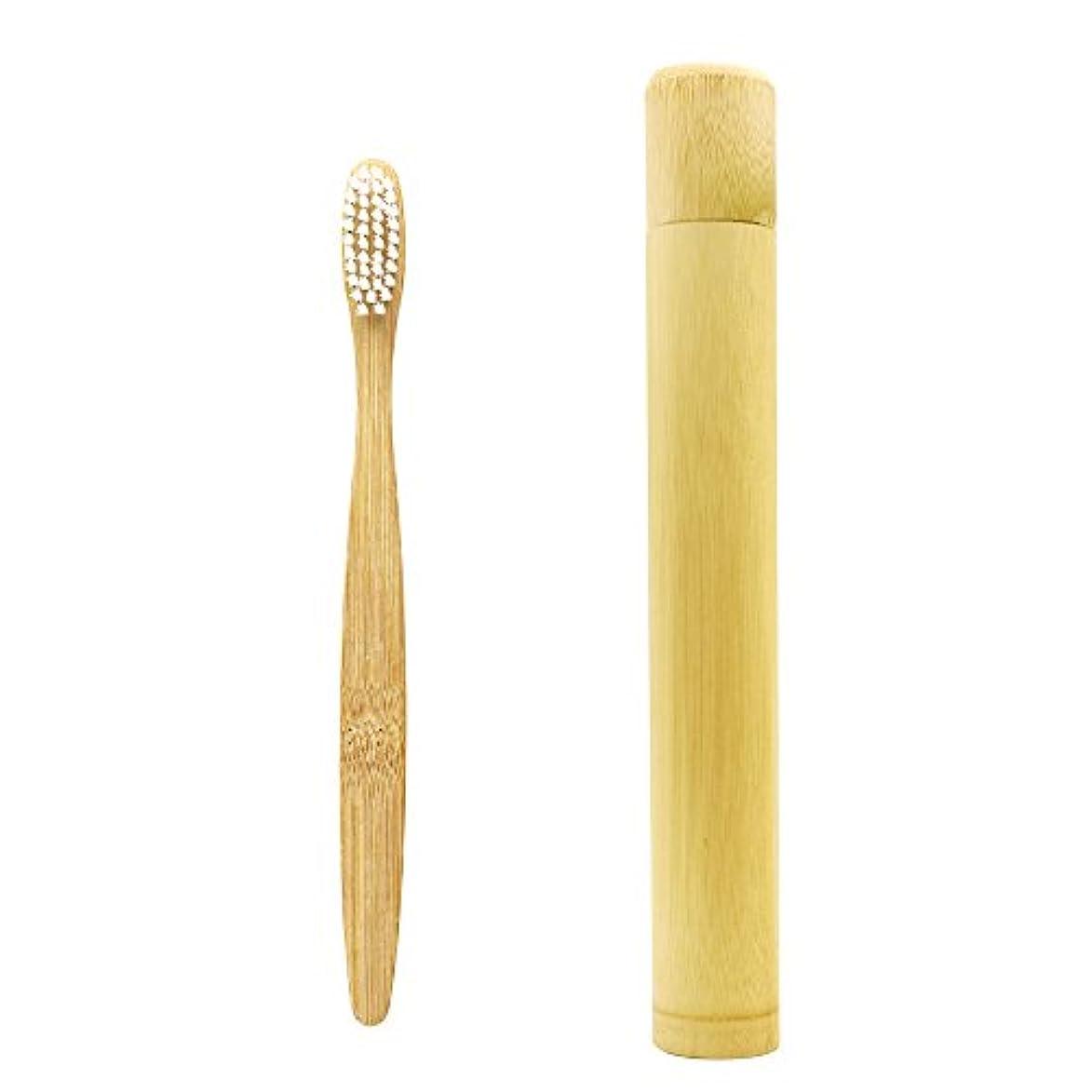 戦い扇動アーカイブN-amboo 竹製耐久度高い 白い歯ブラシ 携帯用 ケース付き セット 軽量 携帯便利 出張旅行
