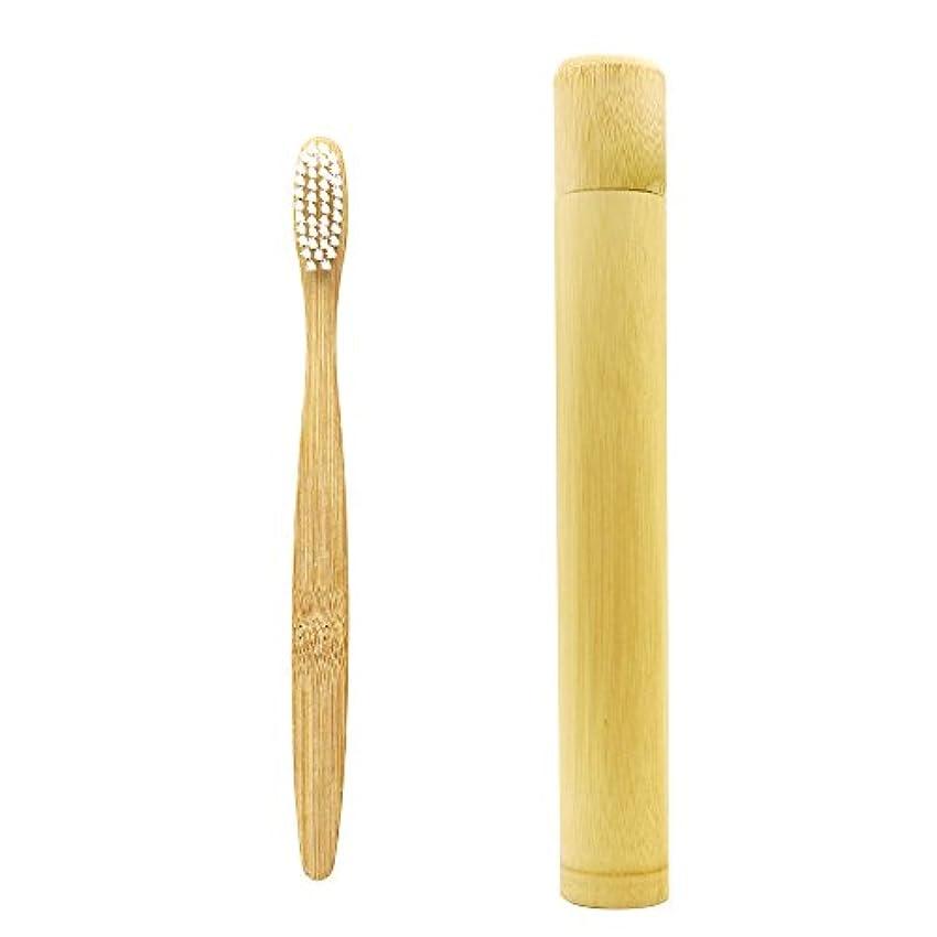 フィット縮れた体操N-amboo 竹製耐久度高い 白い歯ブラシ 携帯用 ケース付き セット 軽量 携帯便利 出張旅行