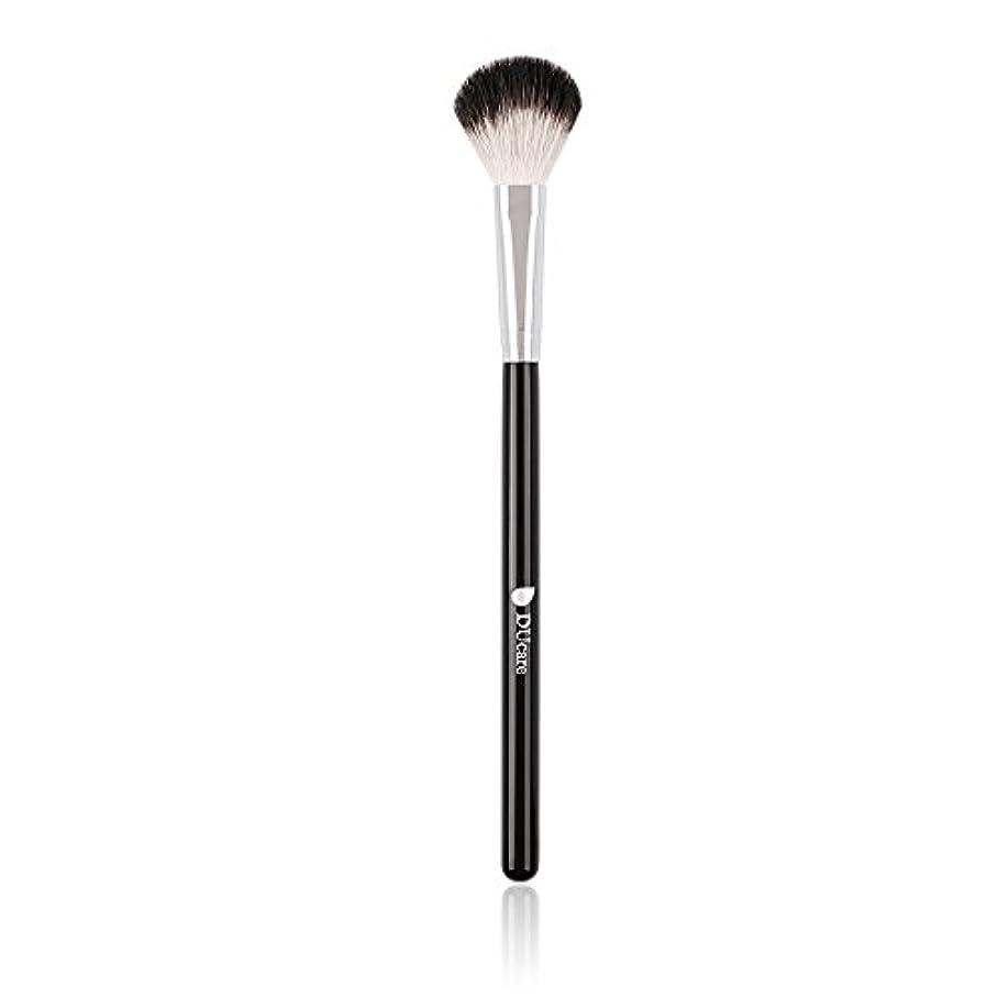 メイトレビュー動的DUcare ドゥケア 化粧筆 ハイライトブラシ 白尖峰を100%使用 ハイライト&チック&パウダー用
