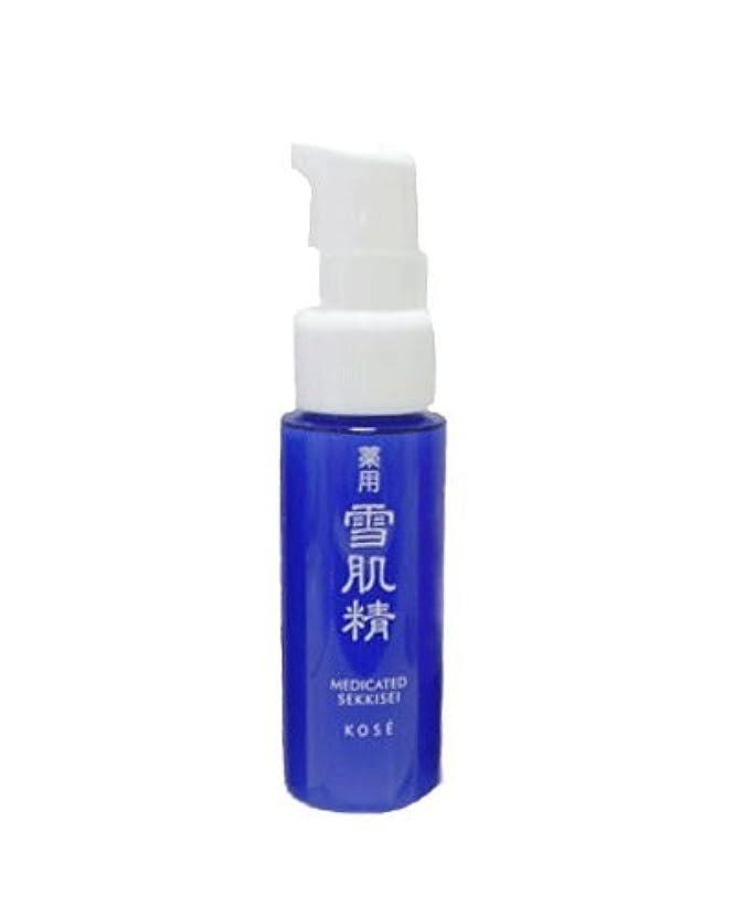 鹿価値のないビジネス【コーセー】 薬用雪肌精 乳液 20ml 【ミニサイズ】