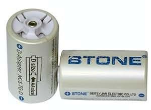 【2個セット】単3電池 から 単1電池 へ 変換ソケット 単一乾電池スペーサー