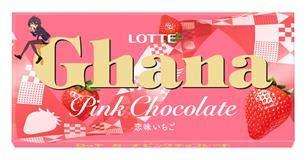 ガーナピンクチョコレートの通販の画像