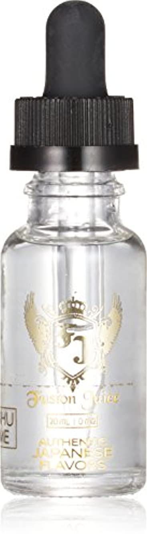のぞき穴決定的金銭的Fusion Juice KISHU UME(キシュウウメ) 20ml