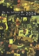 Do As Infinity LIVE YEAR 2004 [DVD]