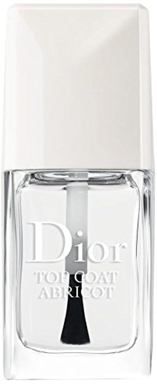 スクレーパー群衆白雪姫Dior - ディオールネイルトップコートCOLL ABRICOT - 【並行輸入品】