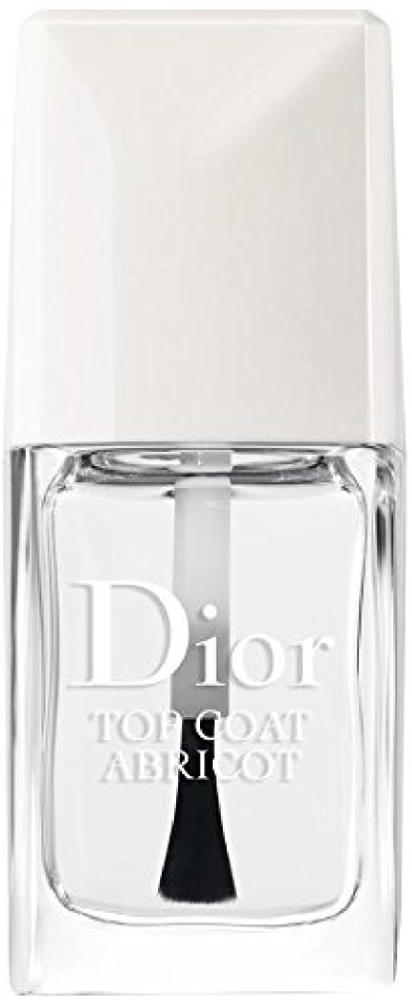 制限注釈を付ける計り知れないDior - ディオールネイルトップコートCOLL ABRICOT - 【並行輸入品】