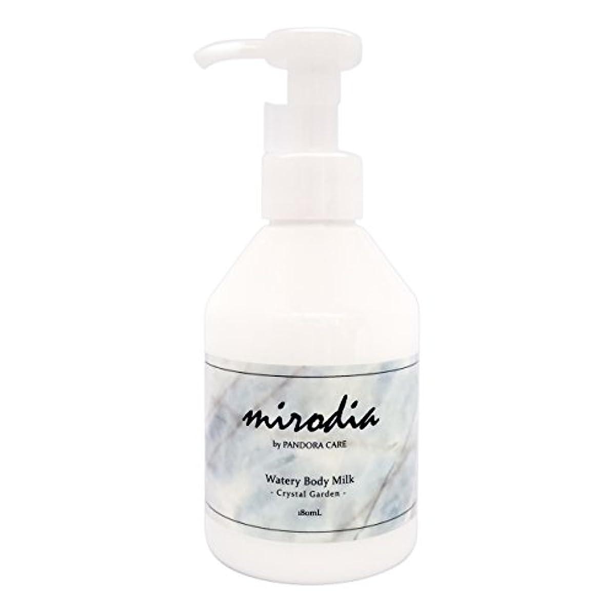 気味の悪いゾーン根絶するミローディア ウォータリーボディミルク クリスタルガーデン (180mL)