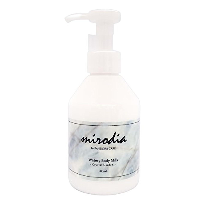 単調なスラム分類ミローディア ウォータリーボディミルク クリスタルガーデン (180mL)