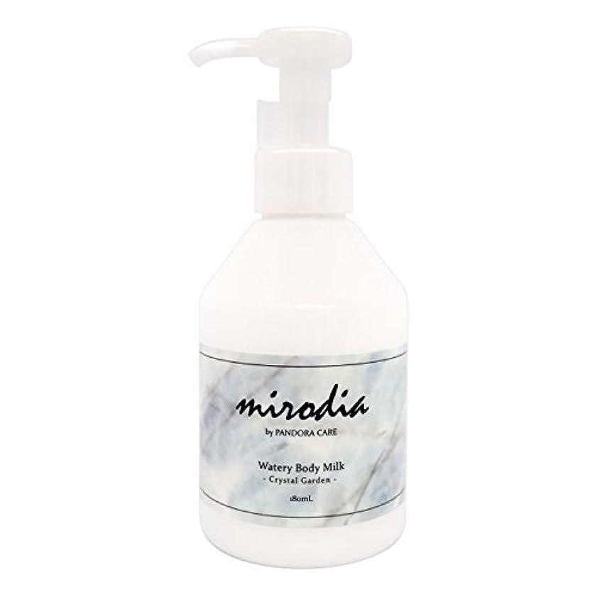 エステート海藻沈黙ミローディア ウォータリーボディミルク クリスタルガーデン (180mL)