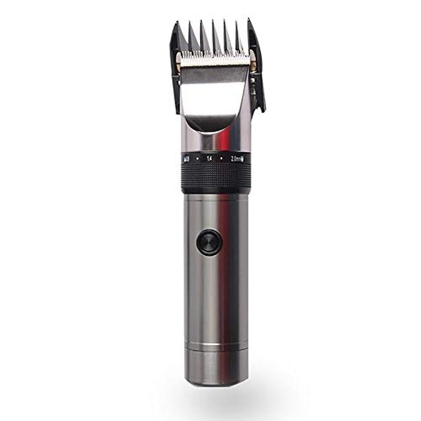 居心地の良い必要条件圧縮専門の再充電可能な毛クリッパーの理髪店の特別な毛クリッパーの大人の子供の電気シェーバーの毛のトリマー