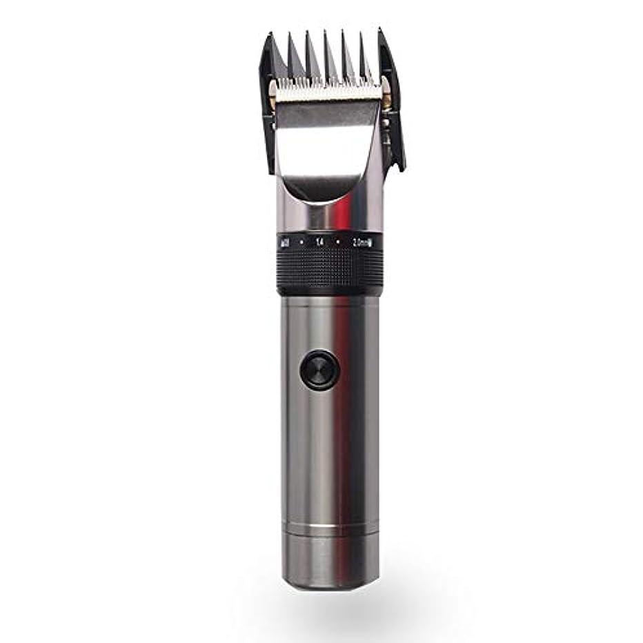 海港刃バブル専門の再充電可能な毛クリッパーの理髪店の特別な毛クリッパーの大人の子供の電気シェーバーの毛のトリマー