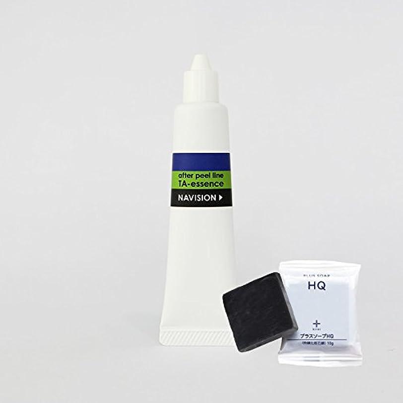 カリキュラム疎外するデジタルナビジョン NAVISION TAエッセンス 25g (医薬部外品) + プラスキレイ プラスソープHQミニ