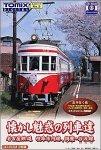 懐かし魅惑の列車達 名古屋鉄道 岐阜市内線、揖斐・谷汲線