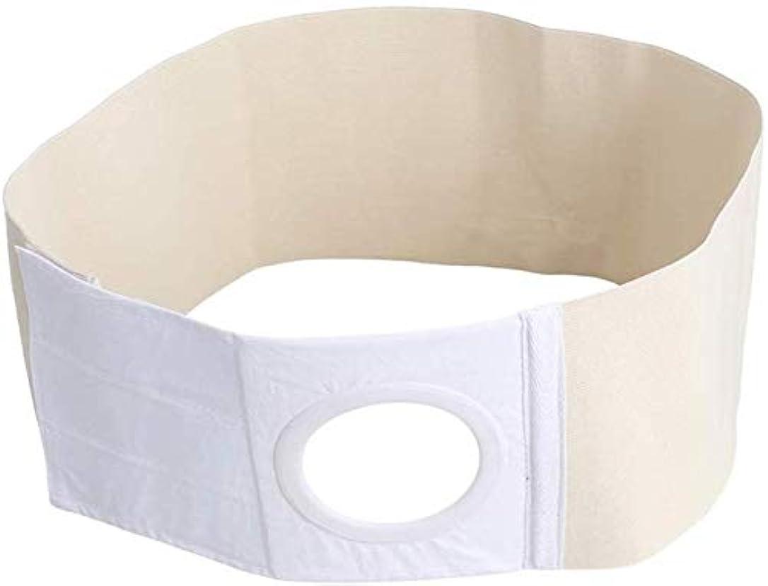 モナリザ黄ばむミスペンドストーマヘルニアベルトのためにマン&女性、腹部ヘルニアサポートベルト、人工肛門患者のための医療オストミーベルトストーマバインダー (Size : S)