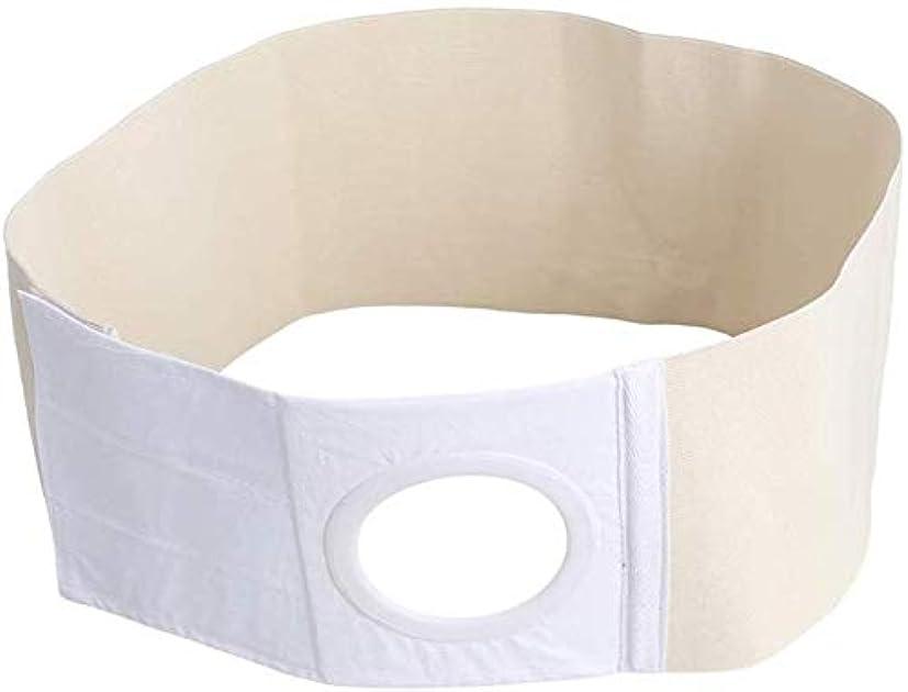 敬意レンズ薄めるストーマヘルニアベルトのためにマン&女性、腹部ヘルニアサポートベルト、人工肛門患者のための医療オストミーベルトストーマバインダー (Size : S)