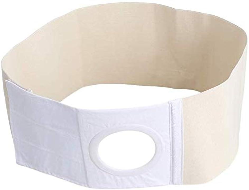 壁紙最終的に視線ストーマヘルニアベルトのためにマン&女性、腹部ヘルニアサポートベルト、人工肛門患者のための医療オストミーベルトストーマバインダー (Size : S)