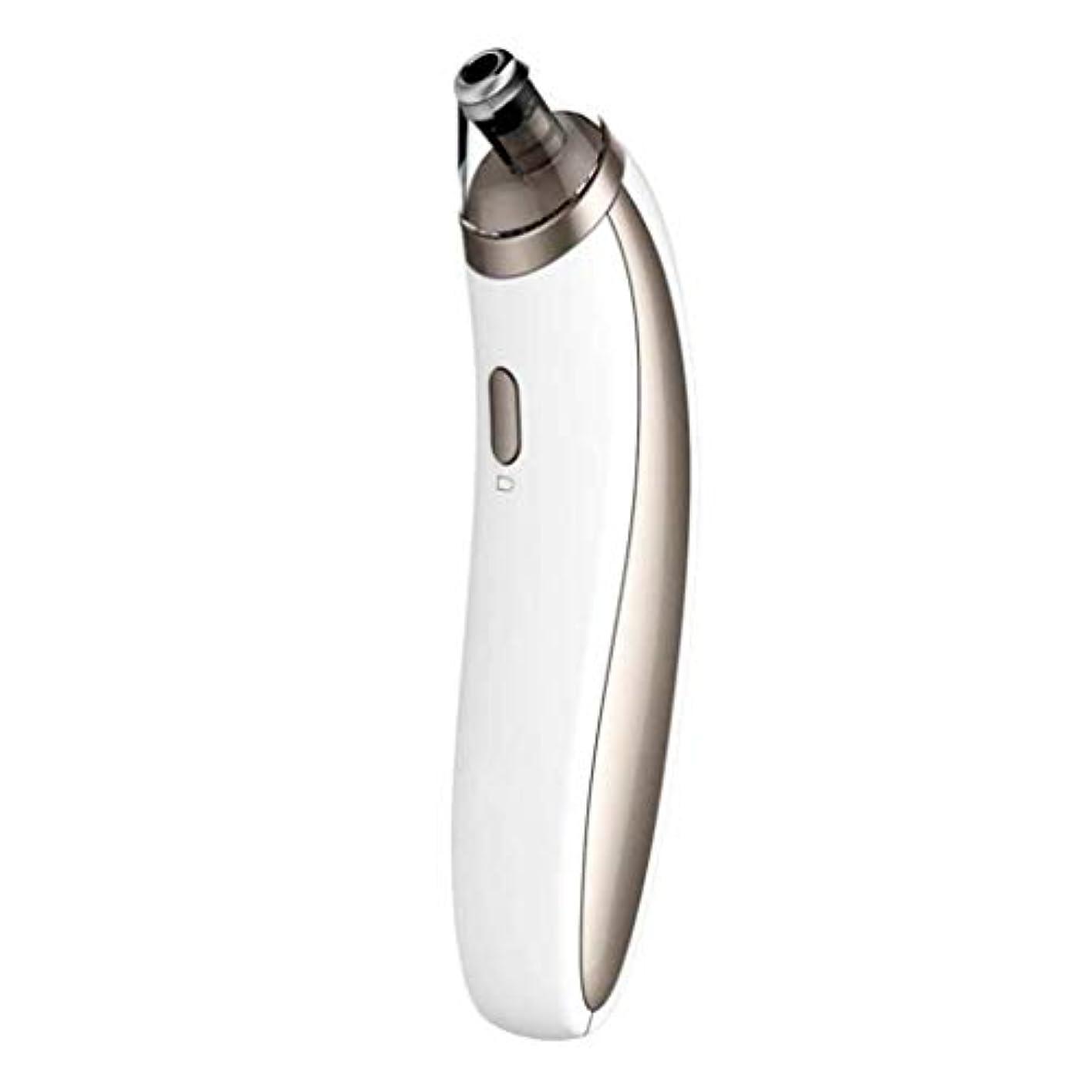 含意ヒロイック合成にきびの除去剤の真空への3つのファイル吸引の身につけられる携帯用USBの再充電可能な気孔の洗剤
